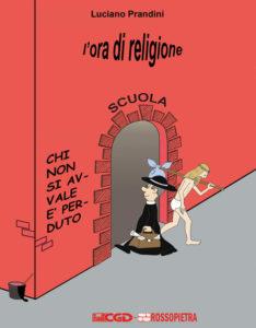 l'ora di religione